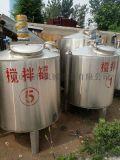 定製不鏽鋼電加熱攪拌罐 實驗型攪拌罐 蒸汽攪拌罐