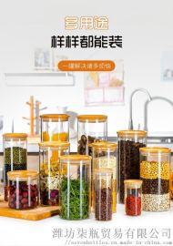 玻璃密封罐(竹盖),茶罐杂粮干货食品有盖储物罐