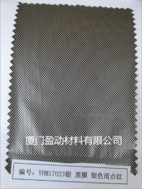 泉州 TPU印花膜 弹力热贴膜 无缝口袋拉链装饰膜