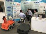 第七届广州国际智慧物流技术与设备展