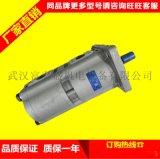 合力 龍工 臺勵福叉車齒輪油泵 CBHZ-F31.5 ALH6L 六齒 後進後出齒輪泵