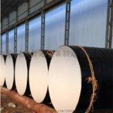 廠家現貨 螺旋管鋼管 大口徑螺旋焊管