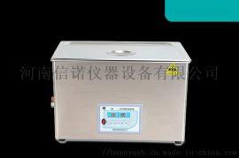 超声清洗机,功率可调加热型超声波清洗机