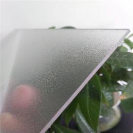 8mm磨砂板耐力板-耐磨透明PC板-佛山耐力板厂家