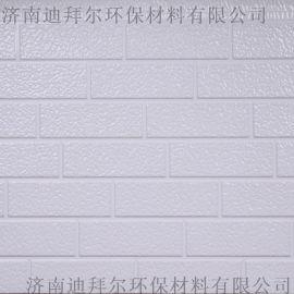 主营保温装饰一体板 大理石保温外墙板