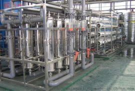 珠海湛江中山广州深圳东莞化工用反渗透超纯水设备厂家
