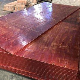 建筑模板厂家建筑施工模板覆膜板
