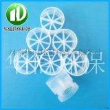 供应塑料鲍尔环规格25/38/50/76鲍尔环填料