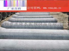 广州钢筋混凝土排水管价格,广州钢筋混凝土排水管厂家