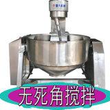 豆汁行星搅拌锅 全自动搅拌夹层锅