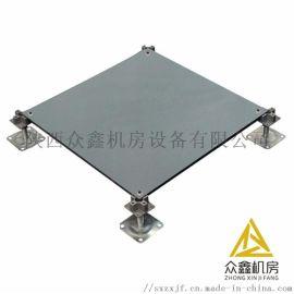 OA网络架空地板/网络架空地板铺设