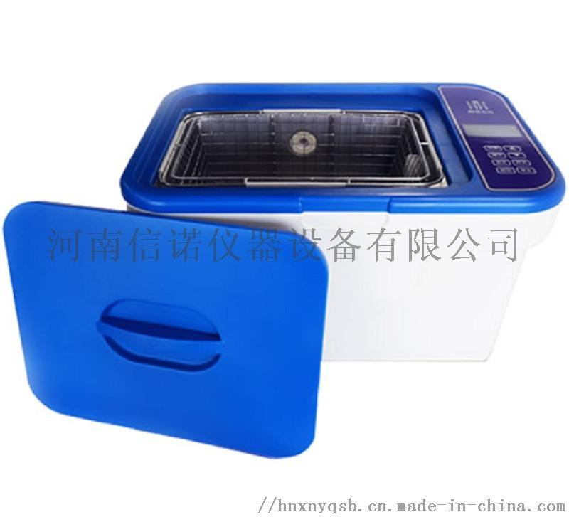 超聲清洗機,DTC-10J靜音型超聲波清洗機