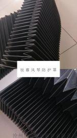 CNC导轨风琴防护罩,沧州辰睿风琴防护罩
