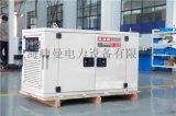 12千瓦柴油发电机消音器