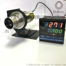 東本高溫紅外測溫儀同軸鐳射紅外測溫感測器