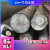 工具钢代理商 8Cr3工具钢现货供应