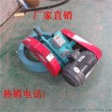 跑道式卡箍切樁機 供應混凝土樁頭切樁機