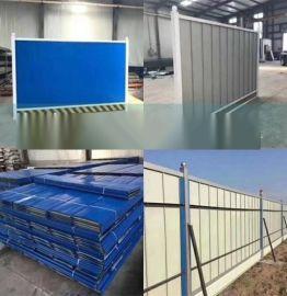 蓝白色锌钢草坪护栏坚固美观白色pvc护栏质量好价格优惠