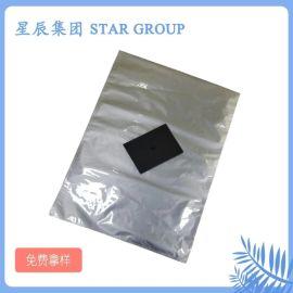 订做铝箔袋 防静电自封铝箔袋 电子产品包装铝袋 平口铝箔袋