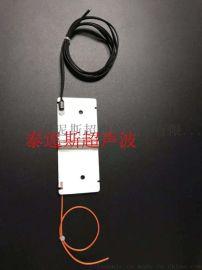 方形模组 NTC传感器 端子  超声波点焊机