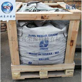 铌铁粉 铌铁合金粉 进口铌铁粉 磁性材料铌铁粉