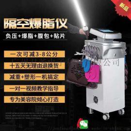 广州微波减肥仪厂家 微波减肥仪怎么收费
