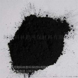 科林恩供应家用活性炭去除甲醛新房装修除味碳