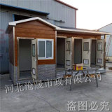 北京移動廁所廠家——河北滄晟市政有限公司