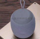 智能音箱喇叭纤维网布热贴合加工 MT-5238胶膜