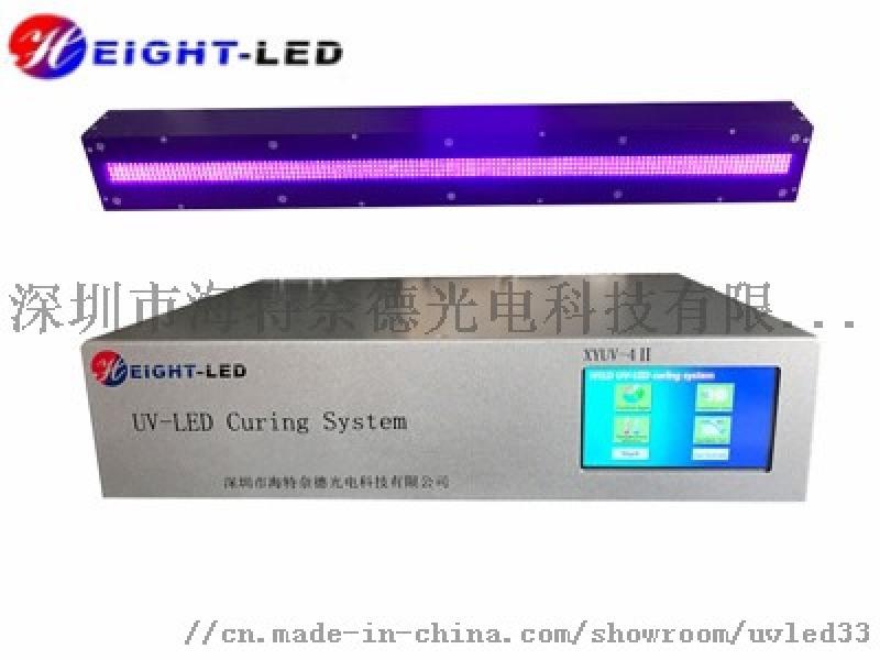 UVLED固化机 UV油墨固化胶印专用