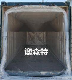 化肥用大敞口集装箱内衬袋