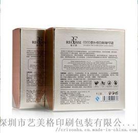 护手霜包装彩盒 化妆品金银卡纸盒