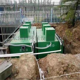 大型实验室废水处理设备供货商