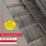 厂家专业生产方便面油炸盒 米线盒 不锈钢方盒圆盒