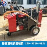 陕西沥青灌缝机灌缝胶小型道路灌缝机
