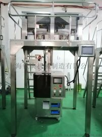 组合花茶包装机 养生茶三角包全自动茶叶包装机