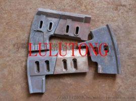 三一重工JS3000混凝土搅拌机叶片衬板 搅拌臂