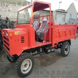 矿用柴油动力四不像 工作效率高的农用拖拉机