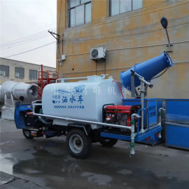 3吨工地冲洗洒水车,高炮喷雾三轮洒水车