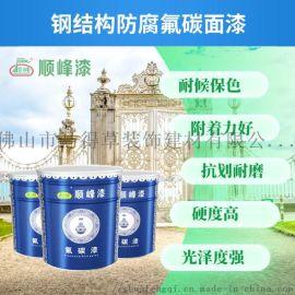 水性氟碳漆与油性氟碳漆的区别