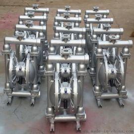 陕西铜川市英格索兰气动隔膜泵耐腐蚀隔膜泵厂家