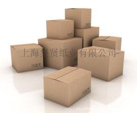 个性化淘宝纸箱飞机盒**上海嘉定区厚爱纸箱包装厂,可来样加工可印刷