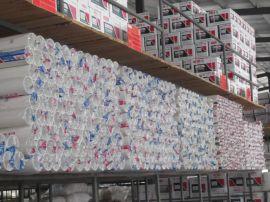 青岛PVC管材管件