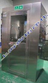 上海源拓 单人双吹风淋室 全自动 不锈钢洁净风淋室 特价