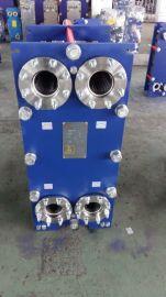 江苏南京将星供应工业废水热回收板式换热器     热回收器     废水热回收     污水换热器