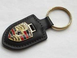 南昌个性金属钥匙扣制作厂家太原金属钥匙扣订做价格