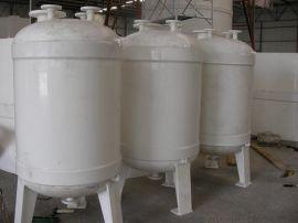 厂家直销—聚丙烯真空计量罐、四川卧式计量罐、西南挂式计量罐