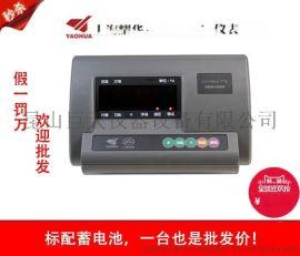 耀华XK3190-A12E称重仪表 地磅称重控制表头 11月大促销