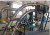 博陽BYGL150石灰粉管鏈式輸送機