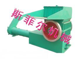 斯菲尔新型高效节能硬质pvc破碎机 pvc粉碎机